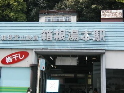 onsen1-2.jpg