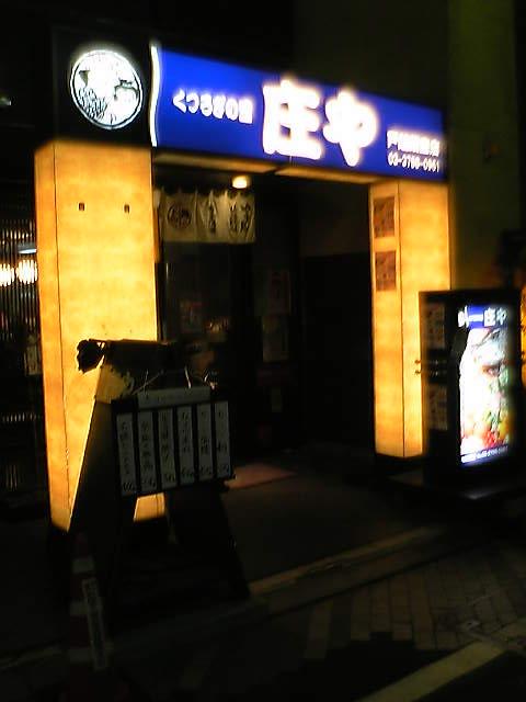 20090828_VFSH_0001.jpg