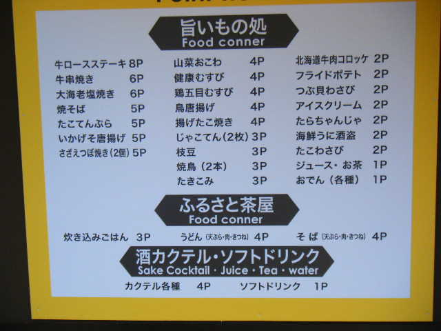 20091010_DSCF_0026.jpg