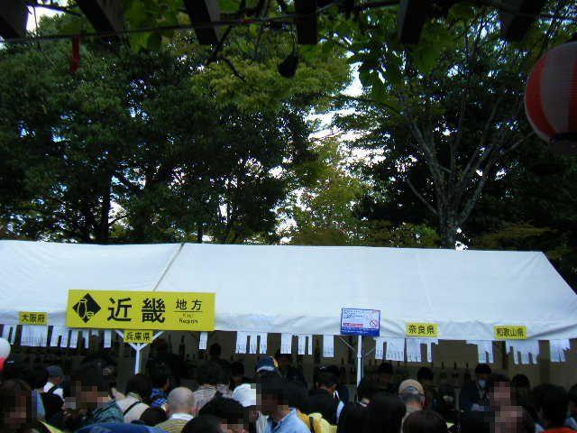 20091011_DSCF_0007_2.jpg