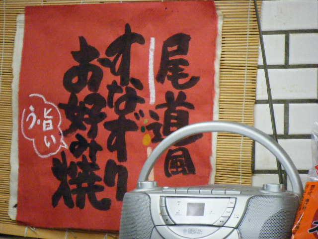 20091012_DSCF_0032.jpg
