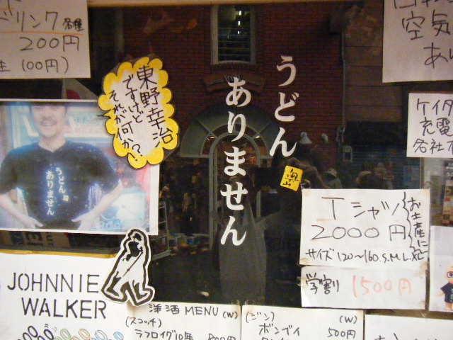 20091012_DSCF_0060.jpg