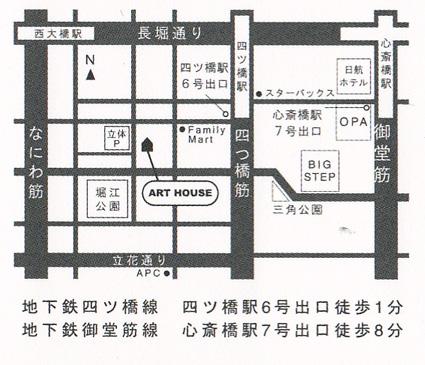 ブログ絵本挿絵展02