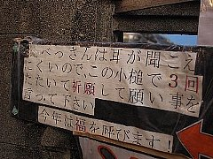 P1095359-1.jpg