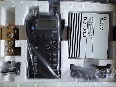 ICOM Ic-S7D20090808