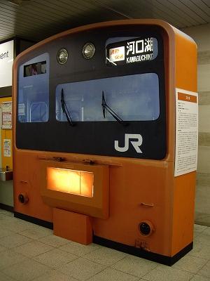 八王子駅にて20090911