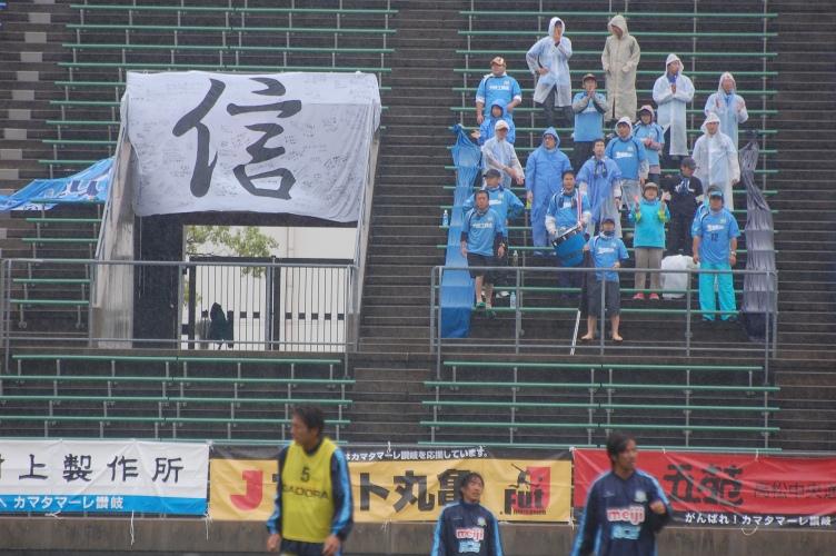 2011 秋田戦 004