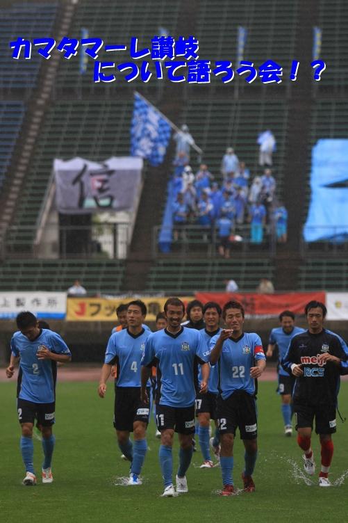 2011 佐川印刷 681