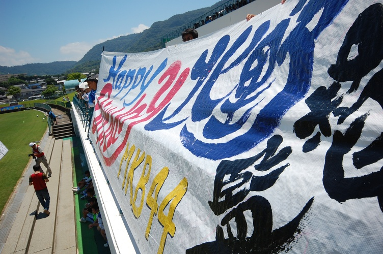 2011 mio草津戦 013