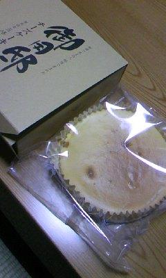 20091013130039