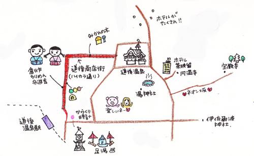道後温泉地図