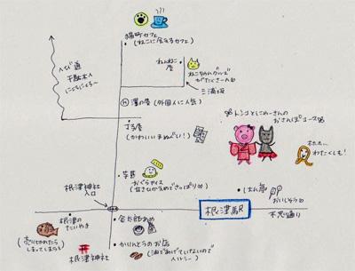 nedu_edited-1.jpg