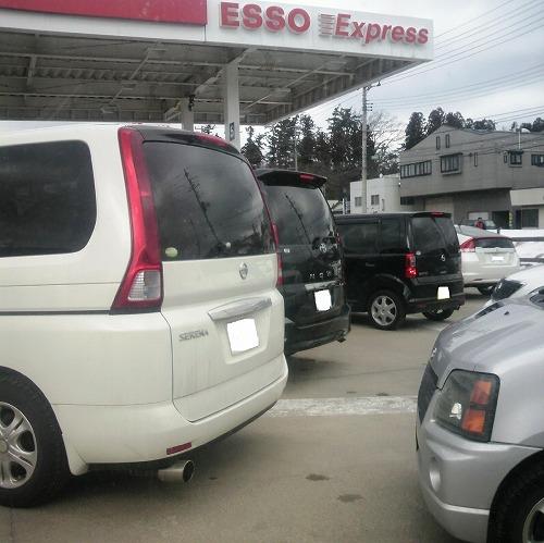 ガソリン2033