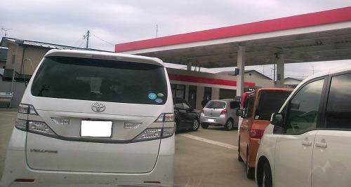 ガソリン032