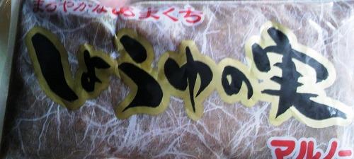 ショノミ83