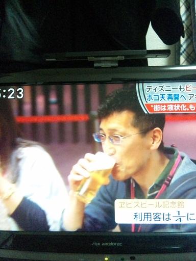 恵比寿TV