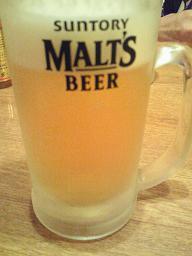Malts.jpg
