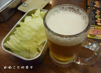 P1250574-beer.jpg