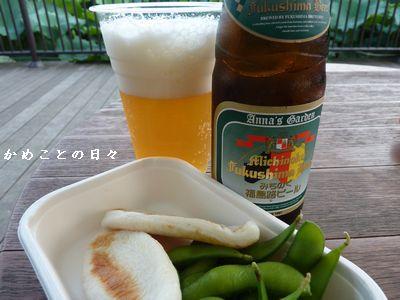 P1260378-beer1.jpg