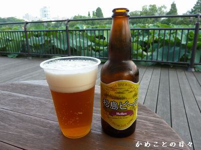 P1260385-beer3.jpg