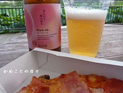 P1260399-beer2.jpg