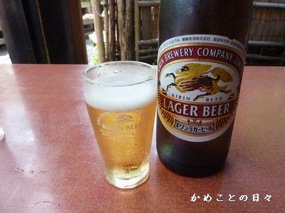 P1260501-beer.jpg