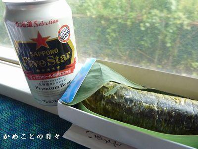 P1270863-sushi.jpg