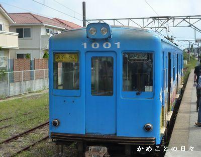 P1270883-den.jpg