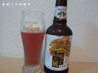 P1280842-beer.jpg
