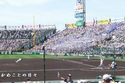 P1590509-shiai.jpg