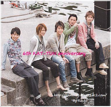 6周年KAT-TUN2