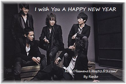 A HAPPY NEW YEAR 2012
