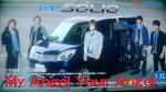 ソリオ4convert_20110529003939