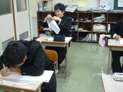 漢字検定 004