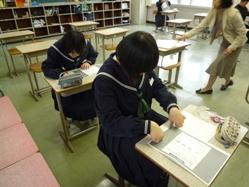 漢字検定 003