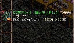 3_20110705150844.jpg