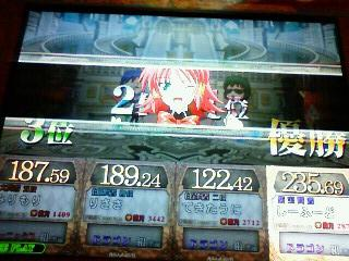 NEC_0003n.jpg