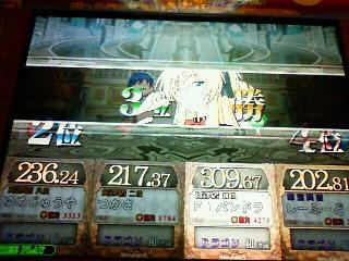NEC_0005n.jpg