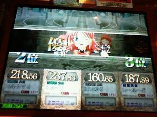 NEC_0007n.jpg