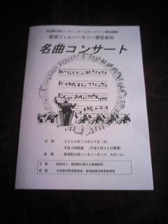 2009-10-25_08-04.jpg