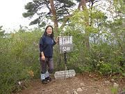 03 榛名山山頂-s
