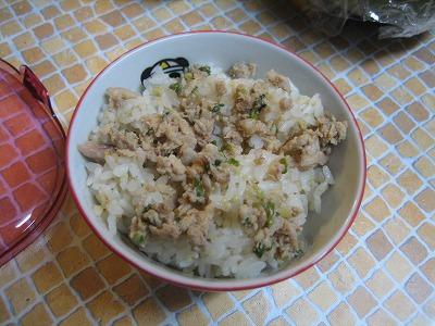海の精玄米味噌