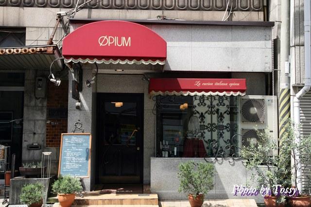 レストラン オピウム正面