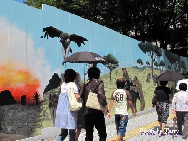 動物園の塀の絵2