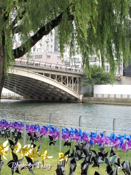 風車と天神橋
