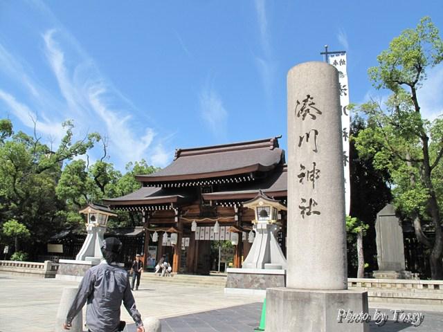 湊川神社2
