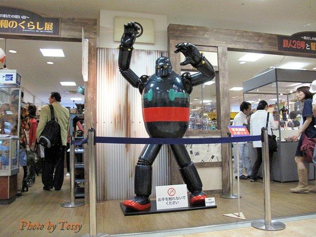 鉄人28号と昭和のくらし展 鉄人1