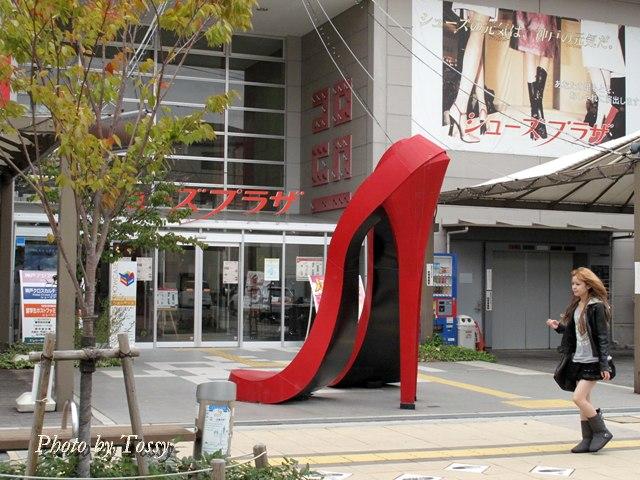靴の町長田