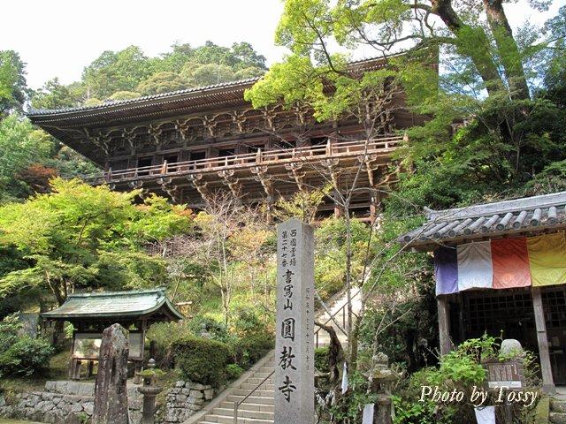 播州書写山円教寺