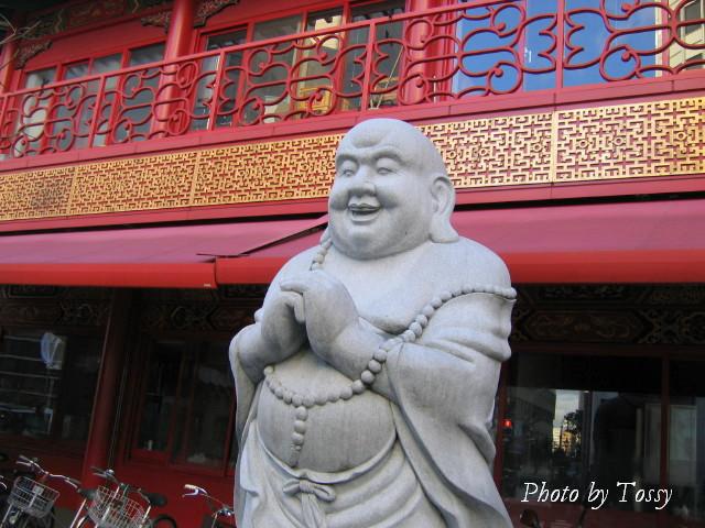 北京城の布袋さん